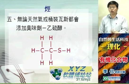 archicad 20 繁體 中文 破解